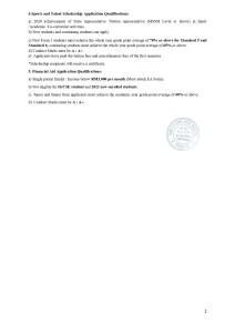 2021 Han Chiang High School ScholarshipFinancial Aid Application_page-0002