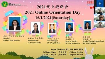 2021年线上迎新会 New Norm 2021 Orientation Day