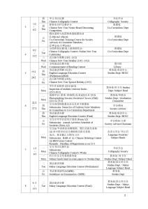2021 1st-Semester-School-Calendar_page-0002