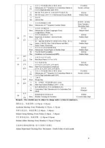 2021 1st-Semester-School-Calendar_page-0004