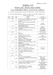 2021 2nd-Semester-School-Calendar_page-0001