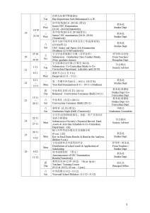 2021 2nd-Semester-School-Calendar_page-0003