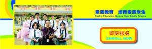 21 hc enroll now