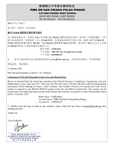 Notice - J1 and J2 STEAM Payment - 150121_page-0001