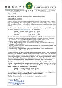 Notice - Non Graduation Class online teaching on 20 Jan 2021 - English_page-0001