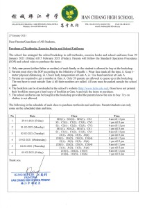 Notice - Purchase books and uniforms - 270121 English