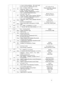 2021 1st-Semester-School-Calendar(Updatedon22-2-2021)_page-0002