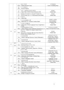 2021 1st-Semester-School-Calendar(Updatedon22-2-2021)_page-0003