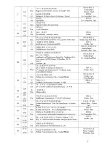 2021 2nd-Semester-School-Calendar (Updated 22-2-2021)_page-0002