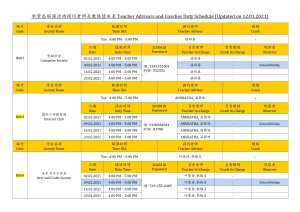 2021 - I&P - Feb 2021 (Updated on 03.02.2021)_page-0001