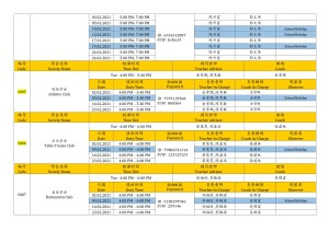 2021 - I&P - Feb 2021 (Updated on 03.02.2021)_page-0006
