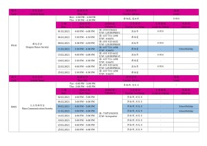 2021 - I&P - Feb 2021 (Updated on 03.02.2021)_page-0015
