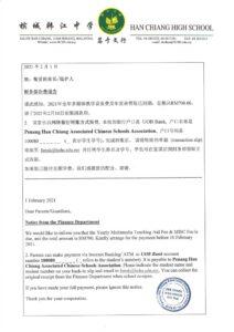 rp_Notice-from-Finance-Dept-010221-724x1024.jpg