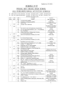 2021 2nd-Semester-School-Calendar (Updated 22-2-2021)_page-0001