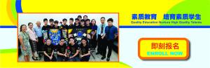21 hc enroll now011