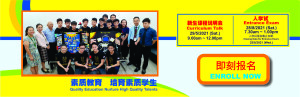 21 hc enroll now012