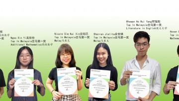 韩中双喜临门 剑桥考试8学生夺全马全球第一奖荣誉 校长江美利获教育局颁两项卓越教师奖