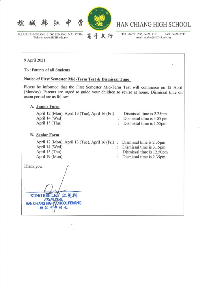 Notice - Early Dismissal Notice - 090421 English