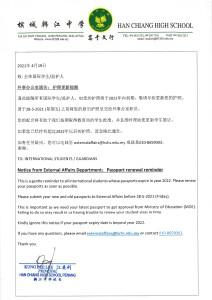 Notice Passport Renewal reminder 2021_page-0001
