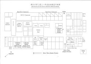 Attachment - School Map