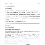 📢财务部学费通告 📢Notice from the Finance Department