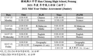 Online Assessment_TT_J