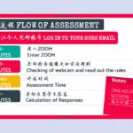 🖥️年中线上评估时间表  🖥️Mid-Year Online Assessment Timetable