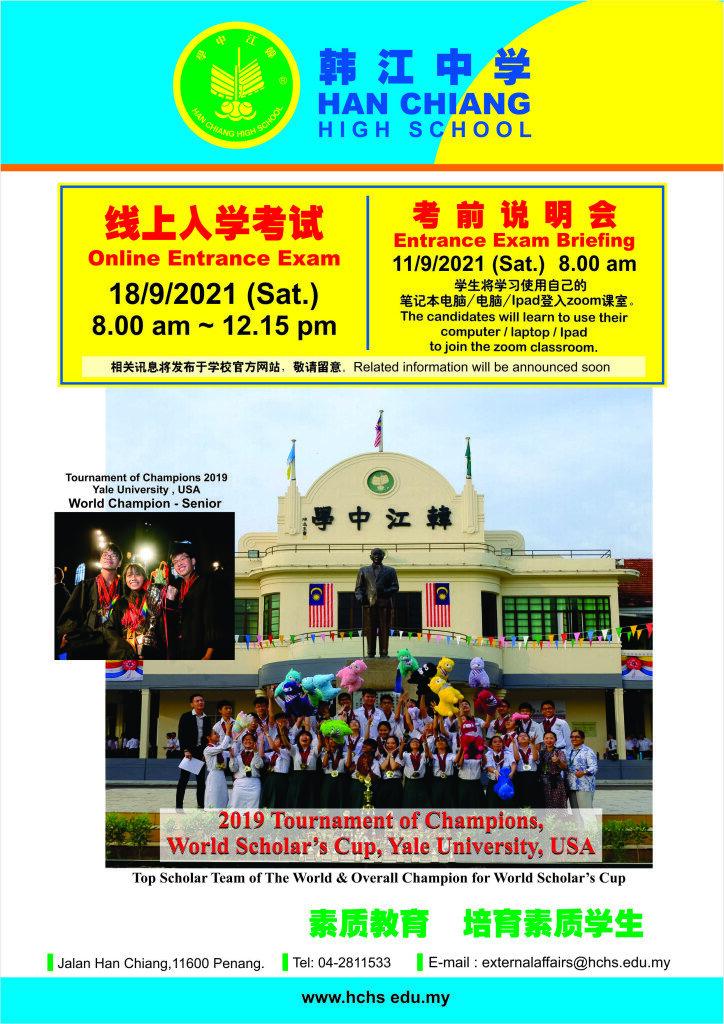 rp_21-hc-招生网页cover02-724x1024.jpg