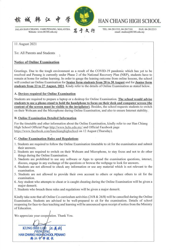 Notice of Online Examination (English) - 110821