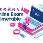 🖥️年中线上考试时间表 🖥️Mid-Year Online Exam Timetable