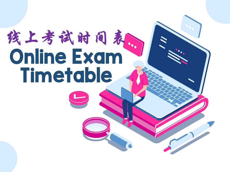 Online Exam TT