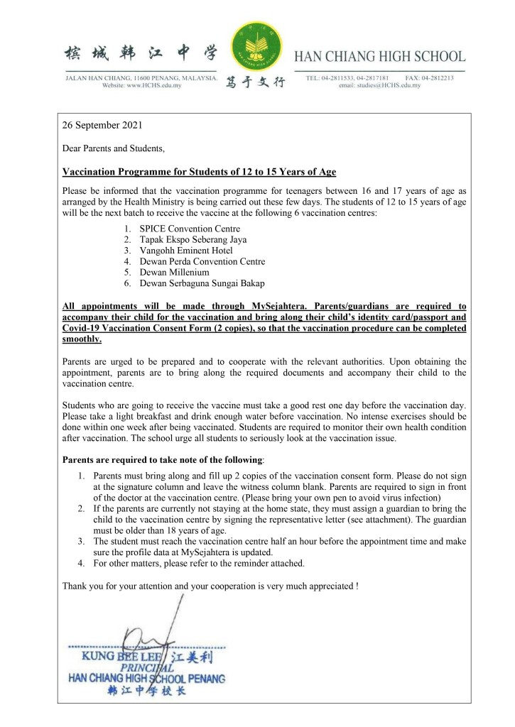 Notice of Vaccination Programme for Students 12 to 15 Years of Age