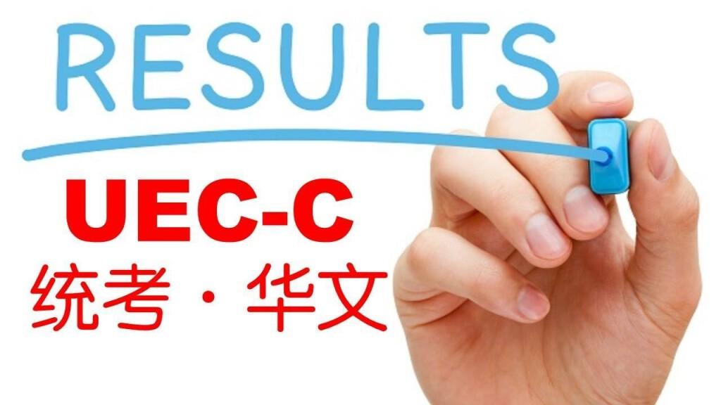 UEC-Chinese